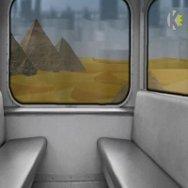 רכבת לילה לקהיר
