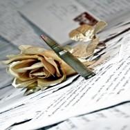 מכתב קטן